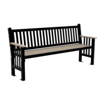 Mall Straight Back Bench